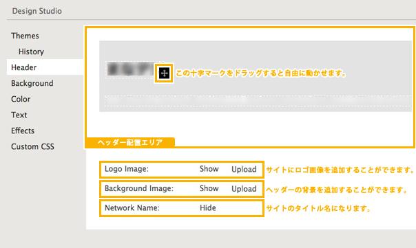 Screen shot 2013 06 03 at 7.39.39 PM 8:ロゴを追加してみよう!